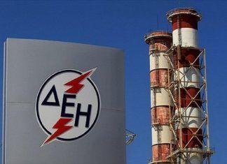 Χωρίς μεγάλα προβλήματα η ηλεκτροδότηση, μετά την απεργία της ΓΕΝΟΠ