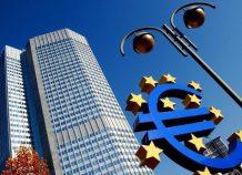 ΕΚΤ:: Ρυθμό ανάπτυξης 4,4% προβλέπουν οι αναλυτές για το 2021