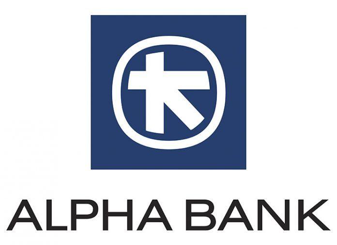«Καλύτερη Τράπεζα στην Ελλάδα» η Alpha Bank