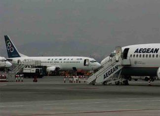 Αύξηση 12% σημείωσε η επιβατική κίνηση της AEGEAN