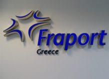 Η Fraport Greece για τη μείωση δρομολογίων της Ryanair