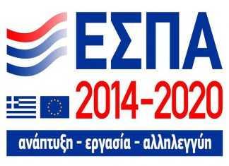 Στο ΕΣΠΑ εντάχθηκε η ηλεκτρική διασύνδεση Κρήτης - Αττικής