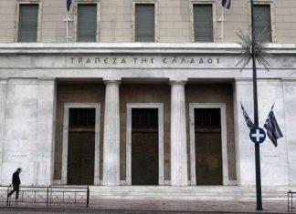 Tα 9 δισ. ευρώ προσεγγίζουν τα «κόκκινα δάνεια» των τραπεζών στο εξωτερικό
