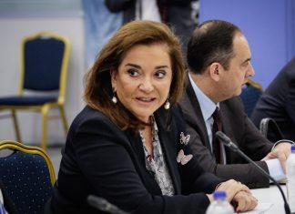 """Μπακογιάννη: """"Μείωση ΕΝΦΙΑ κατά 30%"""" - Το σχέδιο της ΝΔ"""