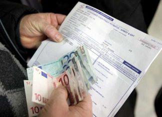 Η ΔΕΗ προωθεί το e-bill – Επιβάρυνση 1 ευρώ στους έντυπους λογαριασμούς