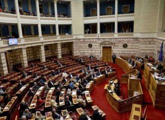 Να προσμετρώνται στην κυβερνητική πλειοψηφία ζητούν οι 6 βουλευτές