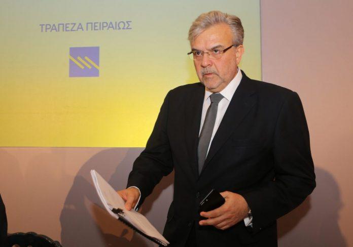 Τράπεζα Πειραιώς: Έτοιμη να χρηματοδοτήσει την οικονομία