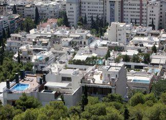 Τέταρτη στην Ευρώπη η Ελλάδα στους φόρους ακινήτων (pdf)