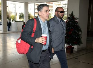 Από κόσκινο θα περάσουν οι δανειστές, όλες τις εκρεμότητες στα προαπαιτούμενα για την ολοκλήρωση των οποίων έχει δεσμευθεί η Αθήνα, με σκοπό να πάρει την τέταρτη αξιολόγηση