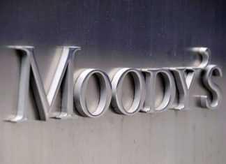Αναβάμιση από τη Moody's για δύο ελληνικές τράπεζες