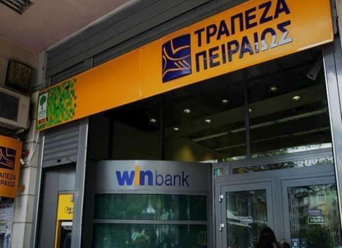 Γ. Χαντζηνικολάου: Η εμπιστοσύνη επιστρέφει σταδιακά στο ελληνικό τραπεζικό τομέα