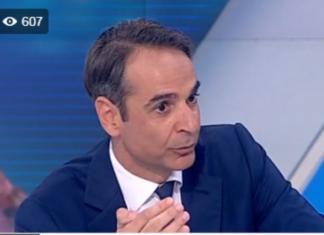 """Κυριάκος Μητσοτάκης: """"Δεν θα ψηφίσω τη συμφωνία για την ΠΓΔΜ"""""""