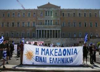 ektakto-se-exelixi-syllalitirio-sto-syntagma-enantia-sti-symfonia-elladas-skopion