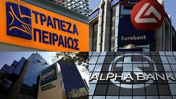 EET: Διοχέτευση 17 δισ. ευρώ το 2020