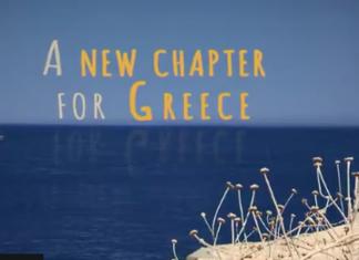 Δείτε το βίντεο της Κομισιόν για την Ελλάδα