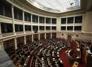 Με ευρύτατη στήριξη ολοκληρώθηκε η επεξεργασία του νομοσχεδίου για τη ψήφο των Ελλήνων του εξωτερικού