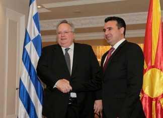 Η σχέση Ελλάδας-ΠΓΔΜ είναι ένας άξονας που σταθεροποιεί τα Βαλκάνια