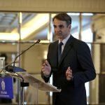 """Μητσοτάκης: Ο Τσίπρας έπαιξε την Ελλάδα στα ζάρια"""""""