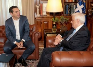 Στον ΠτΔ αύριο ο Αλ. Τσίπρας για διάλυση της Βουλής και προκήρυξη εκλογών