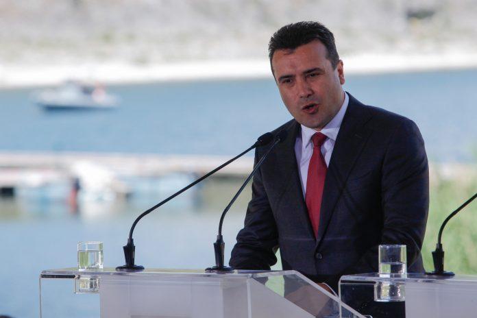 Οι επόμενες κινήσεις στα Σκόπια για τη συμφωνία