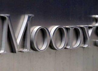Σημαντική επιτυχία: H Moody's αναβάθμισε ελληνική Τράπεζα