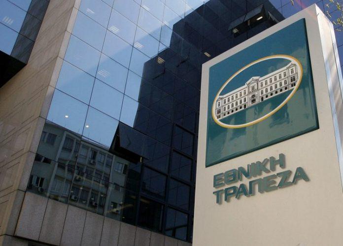 Εθνική Τράπεζα: Μικρή επιβράδυνση του ρυθμού ανάπτυξης το πρώτο τρίμηνο