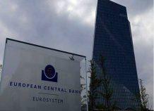 Κρ. Λαγκάρντ: Η ΕΚΤ θα συνεχίσει να παρεμβαίνει στις αγορές ομολόγων έως τον Μάρτιο 2022, τουλάχιστον