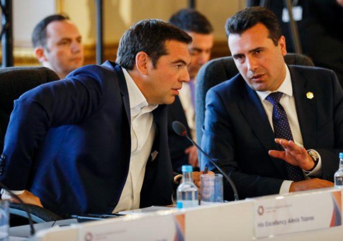 Και επισήμως Βόρεια Μακεδονία