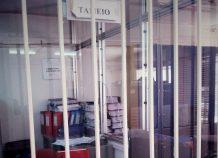 Η εφορία πληρώνει: Πότε θα εισπράξετε την επιστροφή φόρου