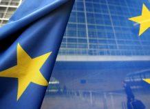 ΕΚΤ: Σε ιστορικά υψηλό επίπεδο η ζήτηση επιχειρηματικών δανείων