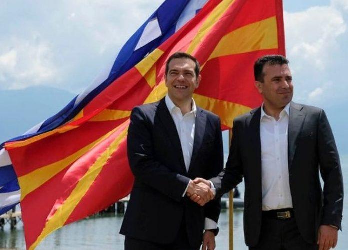 Βόρεια Μακεδονία: Ξεκινούν οι διαδικασίες αλλαγής πινακίδων, διαβατηρίων και διορθωτικών μέτρων για αγάλματα