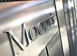 Moody' s: Το χρέος θα παραμείνει πολύ υψηλό για δεκαετίες