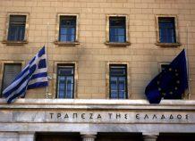 Γ. Στουρνάρας: Στο μείον 5,8% θα κυμανθεί η ύφεση μέχρι τέλος του έτους