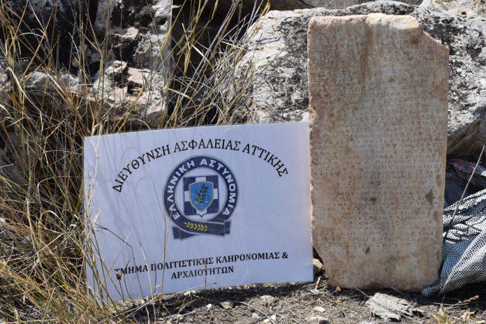 Απίστευτο: Έκλεψαν προτομές του Αισχύλου, του Σοφοκλή και του Ευριπίδη στον Τύρναβο
