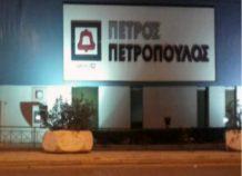 """Αύξηση πωλήσεων για τον όμιλο """"Πέτρος Πετρόπουλος"""""""
