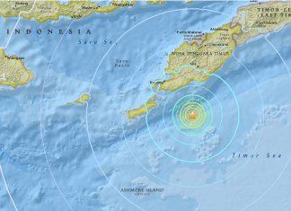 Ινδονησία: Σημειώθηκε σεισμός μεγέθους 6,4 βαθμών