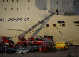 """Φωτιά εν πλω στο """"Ελ. Βενιζέλος""""-Ολονύχτιο θρίλερ βίωσαν οι επιβάτες"""