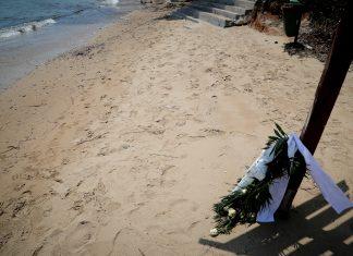 """Κατέληξε κι άλλος εγκαυματίας της """"πύρινης λαίλαπας"""" – Στους 95 ανέρχονται οι νεκροί"""