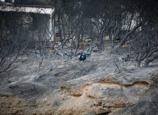 Στους 97 οι νεκροί από τη φονική πυρκαγιά