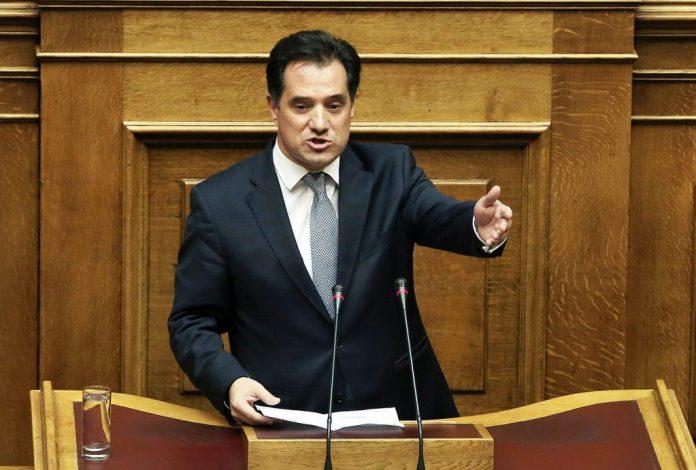 Γεωργιάδης: