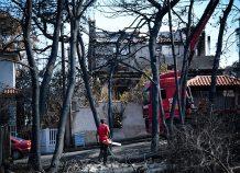 91 τα θύματα της φονικής πυρκαγιάς