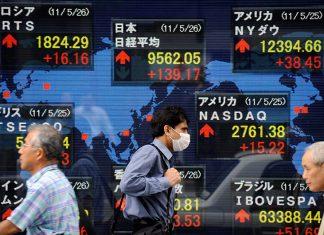 Χρηματιστήριο Ιαπωνίας: Κλείσιμο με ελαφρά άνοδο