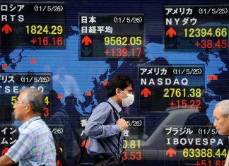 Χρηματιστήριο Ιαπωνίας: Κλείσιμο με άνοδο