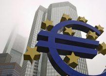 Η ΕΚΤ ετοιμάζεται να υλοποιήσει το πρόγραμμα αγοράς ομολόγων χωρίς τη Μπούντεσμπανκ