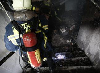 Μεγάλη φωτιά σε εξέλιξη στην Εύβοια – Εκκενώθηκαν δύο χωριά [video]