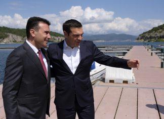 """Ανάβει φωτιές ο Ζάεφ: """"Είμαστε Μακεδόνες, με γλώσσα και πολιτισμό..."""""""