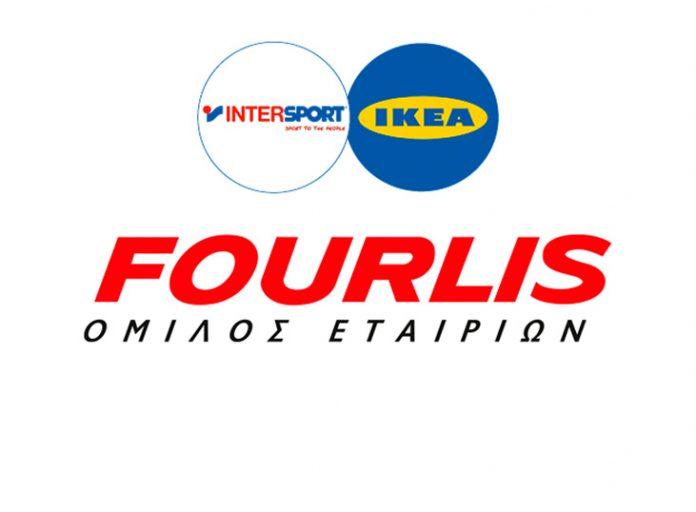 Όμιλος Fourlis: Προωθεί επένδυση ύψους 8 εκατ. ευρώ