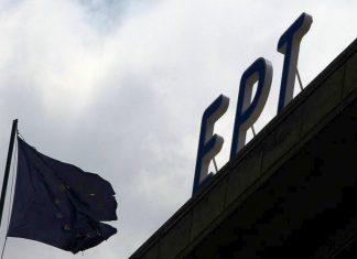 Επίθεση πρώην διευθύνοντα συμβούλου της ΝΕΡΙΤ κατά δημοσιογράφου της ΕΡΤ