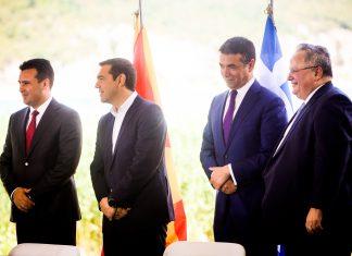 """Η """"δικαίωση"""" της ΠΓΔΜ: Τα απόρρητα τηλεγραφήματα των ΗΠΑ για τα Σκόπια"""