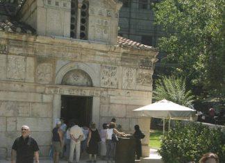 Με τη βούλα του ΣτΕ: Φόρος και στα ακίνητα της Εκκλησίας